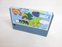 MSX KARAMARU CHINDOCHU Cartridge Import Japan Video Game msx cart