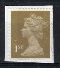 GB = QE2 era, Gold 1st NVI FORGERY on small piece. Photo Negative appearance (a)