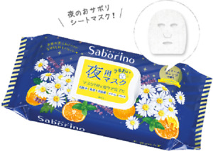 BCL Saborino Night Care 5-in-1 Chamomile Fruity Face Mask 28pcs Japan Cosmetics
