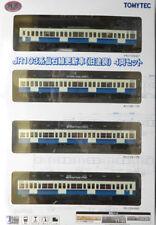 1/150 N scale TOMYTEC Train - Railway Senseki Line 4 cars set