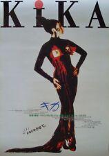 KIKA Japanese B2 movie poster PEDRO ALMODOVAR BONDAGE 1993 NM