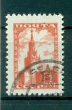 Russie - USSR 1947 - Michel n. 1245 II x  - Timbre-poste ordinaire