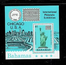 BAHAMAS 601a, 1986 AMERIPEX, S/S OF 1, MNH (ID3088)