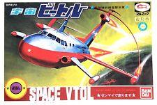 1998' Bandai ULTRAMAN JET VTOL / BEETLE Spacecraft Model kit