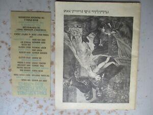 Philadelphia Folk Festival 1968 Program, Brochure - Joni Mitchell, Janis Ian Etc