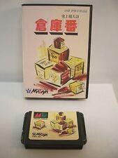 SEGA Mega-Drive -- SOKOBAN Store Keeper --  JAPAN GAME. Clean & Work fully!!
