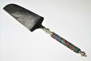 """Vintage Jeweled Handled Cake or Pie Server, Multi Colored, 12 1/2"""" Long"""