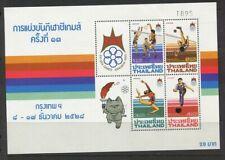 Thailand #1135a 1985 SPORTS Sheet (Mint NEVER HINGED) cv$32.50