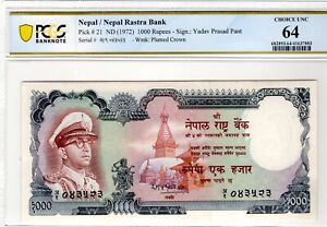 1972 Nepal 1000 Rupees P21 PCGS 64 Choice Uncirculated