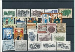 D198742 Faroe Islands Nice selection of MNH stamps