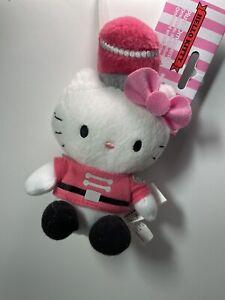 """Sanrio Tokidoki 2013 6"""" Hello Kitty Plush Ornament"""