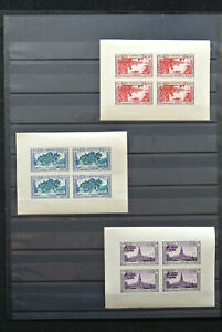 Lot 25277 Stamp collection Laos 1951-1952.