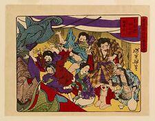 Sumo luchadores de lucha libre torneo higashiryogoku Japón 1881, 6x5 pulgadas impresión