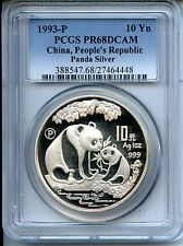 CHINA  1993P  PANDA    SILVER  PCGS PR 68 DCAM   ONE OZ SILVER
