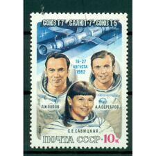 """URSS 1983 - Y & T n. 4982 - Vol cosmique """"Soyouz T-7,  Saliout 7, Soyouz T-5"""