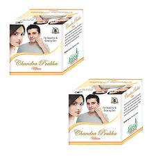 Herbal Skin Rejuvenating Face Pack Nourishing Scrub Ubtan Powder Chandra Prabha