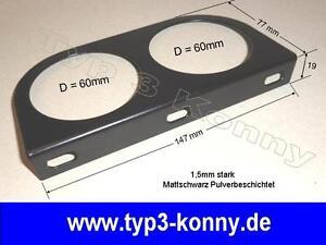 2-fach Halter / Konsole f. 60mm Instrumente Gauges Mattschwarz pulverbeschichtet