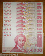 Croatia Lot 10 X 50000 Dinara 1993 UNC Central Europe Croatie Free Shipping Word