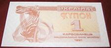 Banconote Europa/Ucraina 1 Karbovanets/Mai Circolata