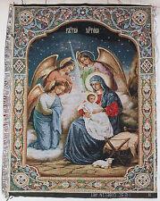 "Gobelin tapestry ORTHODOX Icon Nativity of Jesus Christ Рождество ХР - 12""x16"""