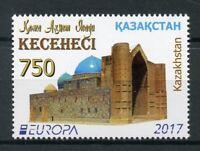 Kazakhstan 2017 MNH Castles Europa Yasawi Mausoleum 1v Set Architecture Stamps