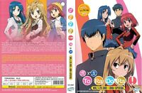 Toradora! (VOL.1 - 25 End + OVA + Special) ~ All Region ~ English Dubbed Version