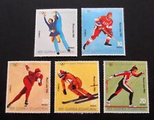 Equatorial Guinea-1980-Winter Olympic Games-Lake Placid-Set of 5-MNH