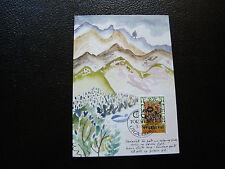 DANEMARK (iles feroe) - carte 1er jour 3/2/1986 (cy29) stamp denmark