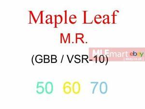 Maple Leaf MR for GBB / VSR - Hop Up Rubber Bucking ( 50 60 70 )