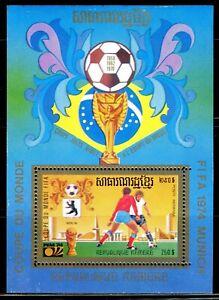 Cambodge Cambodia Munich 1974 Football FIFA Michel Bloc 84A BERLIN perf
