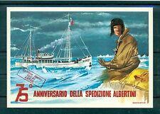Italie - Carte postale 2004 - 75eme anniversaire espédition Albertini (ii)