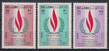 Kuwait 1973 ** Mi.610/12 Menschenrechte Human Rights Flamme Flame Freiheit