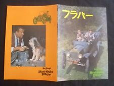 "1961 Fred MacMurray "" The Absent-Minded Professor "" Japanese Movie Program"