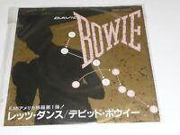 "7"" David Bowie - Let's dance JAPANESE"