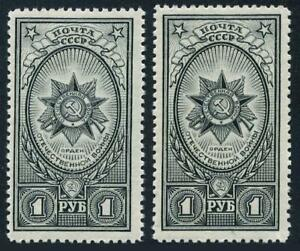 Russia 927,2 sizes,MNH.Michel 905. Orders of Patriotic War,1944.