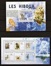 GUINEE 2009 LES HIBOUX DANS LES TIMBRES OWLS BIRDS VOGEL OISEAUX STAMPS AV MNH**
