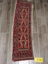 """14"""" x 44"""" Antique Yomud Wool BagFace"""
