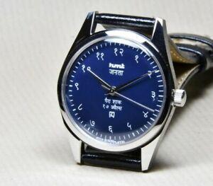 HMT Janata Devanagari Blue 17 Jewels Para Shock Hand Winding Watch
