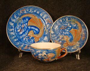 Yakumo Moriage Lithophane Geisha Girl Dragonware Japan Tea Cup, Saucer, & Plate