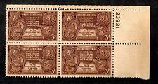 INDIAN CENTENNIAL - 972 PLATE BLOCK OF 4 -VFMNH - 1948 (3)