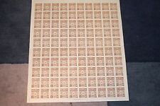 Korea Stamp- Full Sheet NH, 100 NEW! Liberation from Japanese rule 1946 1 won 해방