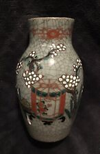 Vintage Korean Japanese Crackle Glaze Polychrome Celadon Pottery Vase