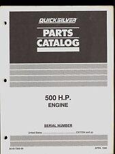 1990 QUICKSILVER / MERCURY / 500 H.P.  PARTS MANUAL