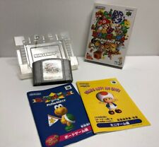 Complete Mario Party 1 Nintendo 64 Japanese Import Boxed N64 Japan US Seller!