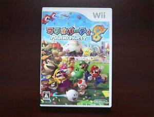 Nintendo Wii Mario Party 8 Japan Import Game US Seller