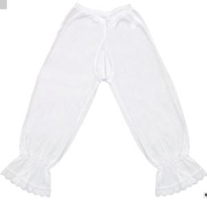 """Japonais Femme Traditionnel Kimono Intérieur Sous Pantalon """" Suteteko """" Blanc De"""