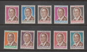Ivory Coast Stamps 1986 Hophouet Boigny Complete set MNH
