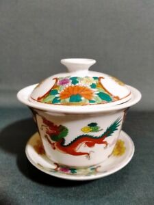 T001 - Hand Pained Dragon and Floral Ceramic Tea or Coffee Cup