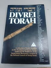 Divrei Torah: A Collection of Torah thoughts by Young Israel Rabbis