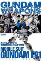 Hobby Japan Gundam Weapons - Mobile Suit Gundam F91 (Art Book) from Japan